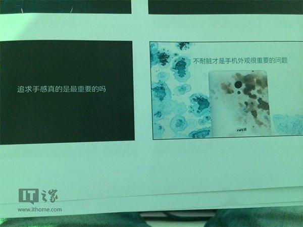 IUNI U3发布会图文直播