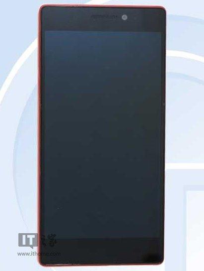 想到高档机X2获验证,颇有sonyXperia设计风格