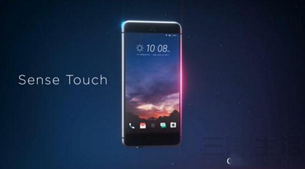 HTC全新旗舰手机HTC 11曝出 高科技扶持