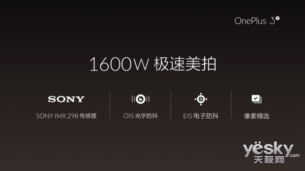 最強骁龙821旗舰级一加3T中国发行公布:枪灰色醒目