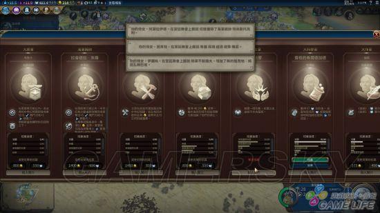 《文明6》新手入门详细图文教学 新手攻略及打法指南