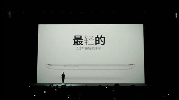魅族MX4正式发布:硬件篇