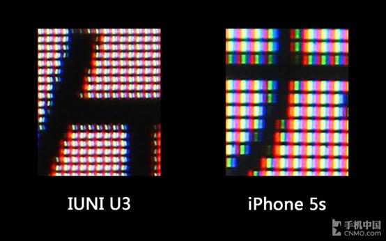 最低价位2K屏有品旗舰级 IUNI U3显示屏感受