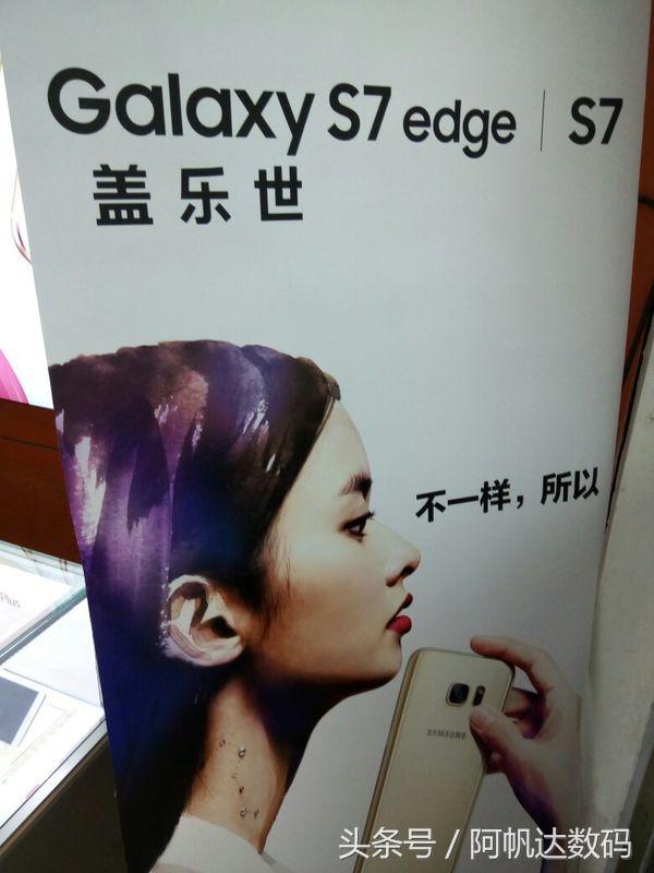 一分钟掌握三星S系列产品------Galaxy S7