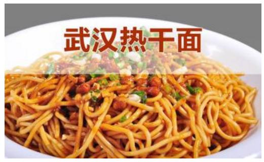 中国八大传统小吃,你吃过几个?