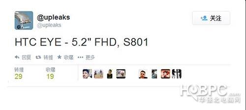 HTC推拍照神器 新手机HTC Eye配备曝出