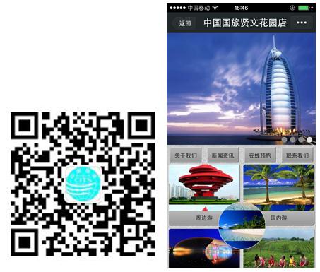 专业微营销平台构建,上海维嘉再创O2O经典营销模式