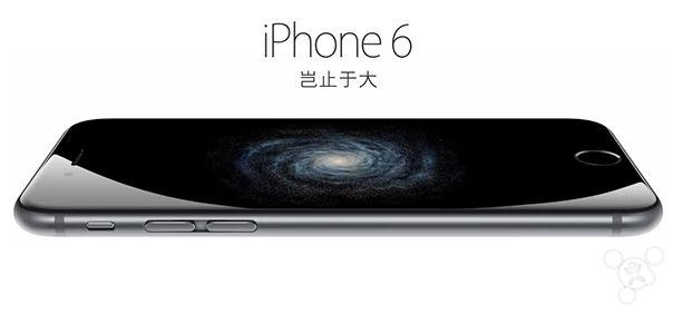 锋友真机抢鲜感受 有史以来触感最好是的iPhone 6