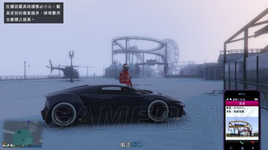 《GTAOL》偷车任务图文攻略 进出口大亨偷车任务图文攻略