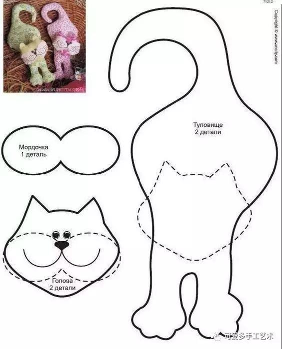 用旧衣服给孩子做几个小动物玩偶,第一个就爱不释手了! 旧衣服做动物玩偶 第32张
