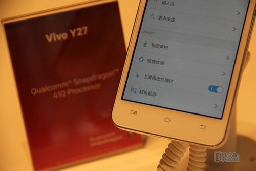 高通芯片64位CPU现身 vivo Y27先发型号