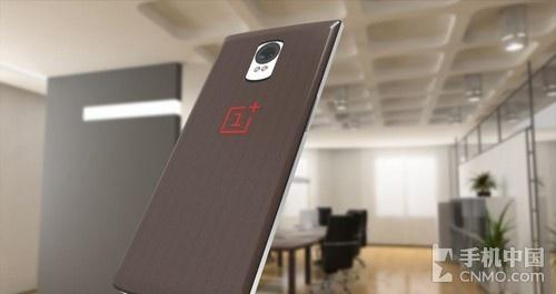 塑造国内品牌榜样 一加手机二代概念机