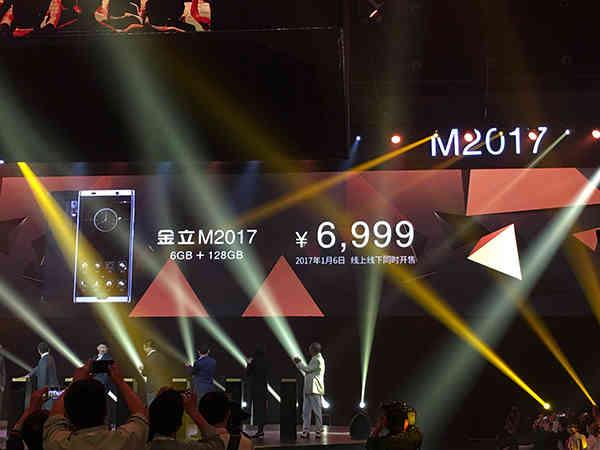 金立M2017公布:取得成功的标准配置 私人订制版16999元!