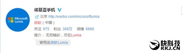 宣布重归!微软公司Lumia官博更名诺基亚手机
