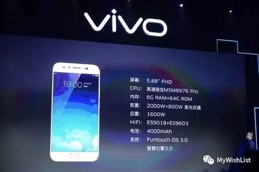 vivo X9Plus要用柔光双摄照亮你和彭于晏的美