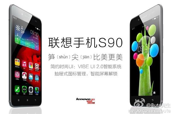 1999元,酷似iPhone6:联想S90来啦