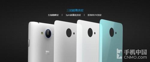 骁龙410/三网双4g 中兴V5 Max/V5S公布
