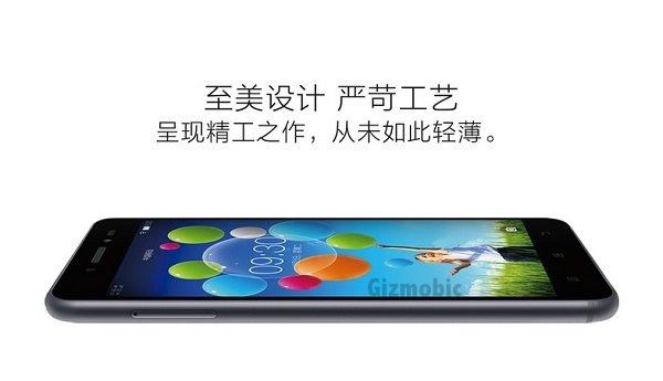 媲美更好看:想到Sisley S90宣传图片曝出,酷似iPhone6