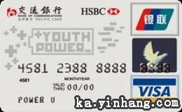 学生透支卡怎么办理 学生信用卡好办吗?