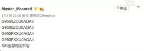 三星Galaxy S8/Edge将有双处理器版本号?有希望4月公布!