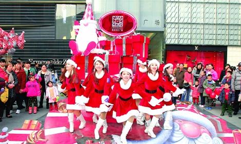 2014年商业地产圣诞、元旦营销策划案