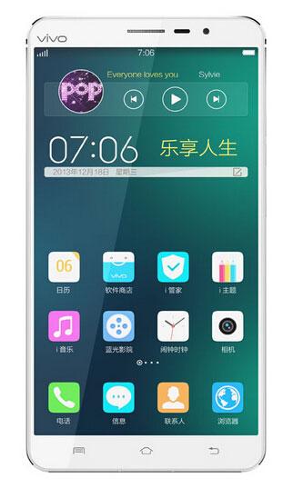 巨屏高端大气手机推荐 华为公司Mate7无坚不摧