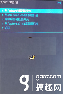 中兴V5 Max卡刷刷机教程_中兴V5 Max用recovery刷第三方包