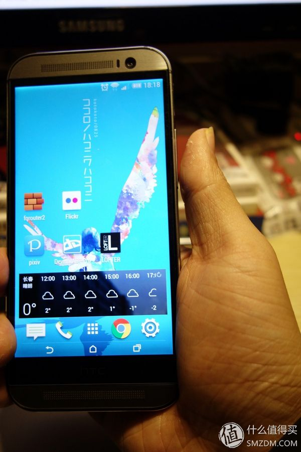 HTC M8 智能机 入门一周感受