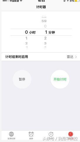 苹果手机怎么定时关机(iphone每天定时开关机)