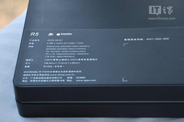 薄,如此薄,OPPO R5开箱高清图赏