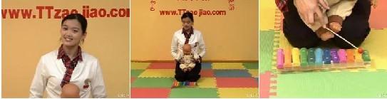 4-24个月100种家庭早教方法(0-1岁)