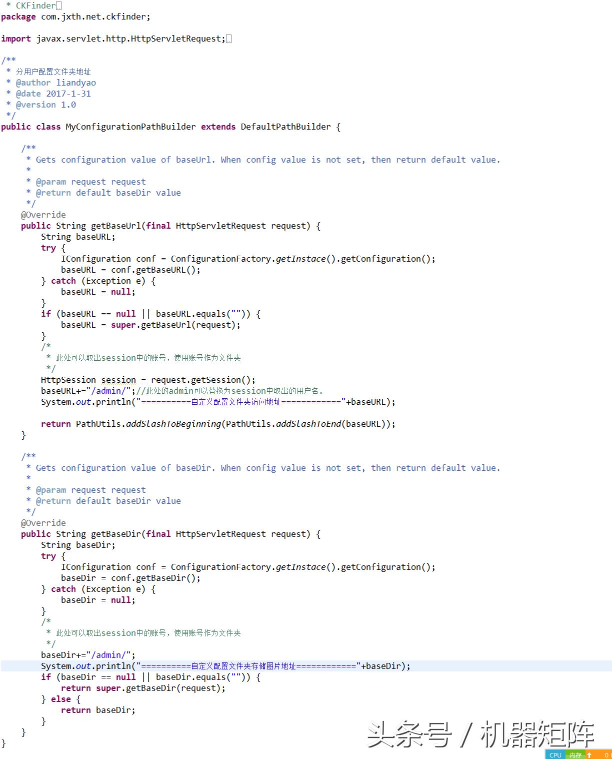 ckeditor+ckfinder 结合 分多用户上传(2)
