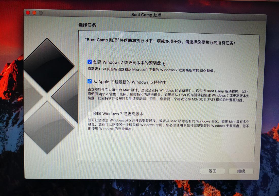 用U盘制作MAC系统win8&10镜像