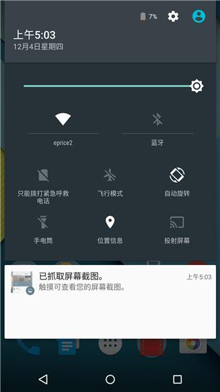 谷歌六太子驾到!Nexus 6开箱简评