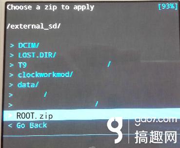 zte中兴N798卡刷刷机教程 刷第三方系统软件包