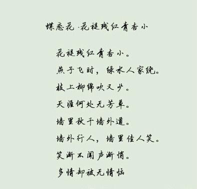 八首爱情诗,竟然这般美-第6张图片-诗句网