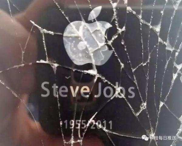 乔帮主信念扶持!这台iPhone 4s居然值一百万?