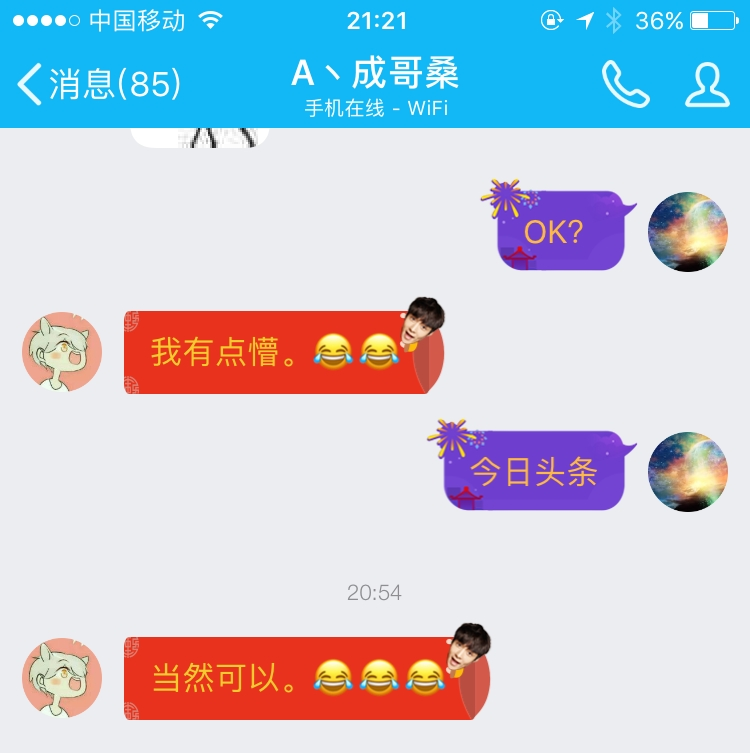 小米手機刷機教程福利技術帖(一)!圖