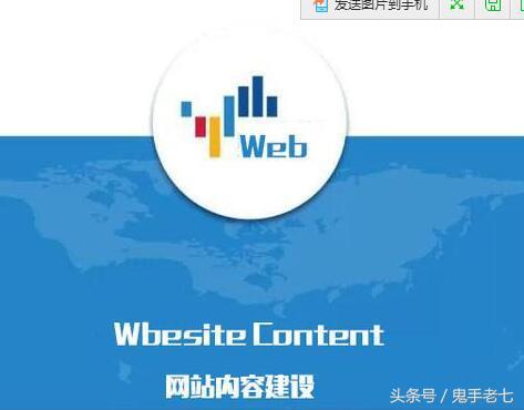 网站优化心得:用首页优化精准长尾竞争大站的内页