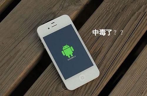 iPhone不可以启动或变砖的解决方案