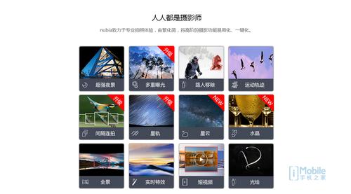 双卡双待双4g三网通 nubiaZ7 Max购买强烈推荐