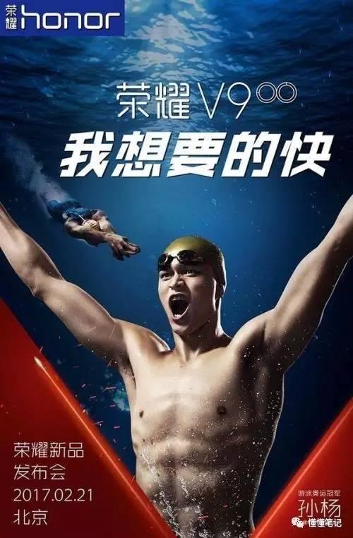 OPPO vivo VS 华为公司 荣誉:2个国产品牌的获胜与战事