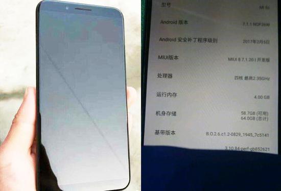 长相最大小米手机26号公布:强力松果处理器!仅售999元!