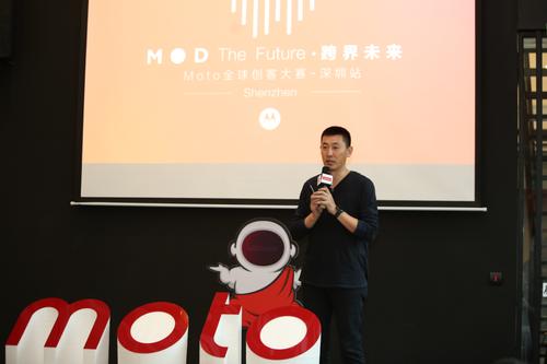 中国精神闪亮Moto全世界创业者比赛深圳站