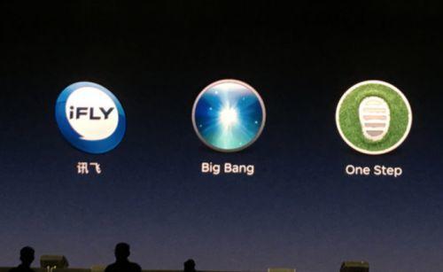 这种全新升级的智能机自主创新已完成,在其中一项媲美IOS!
