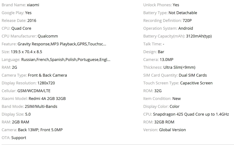 震撼人心!红米4A全新升级灰黑色曝出,还增加32GB储存版本号