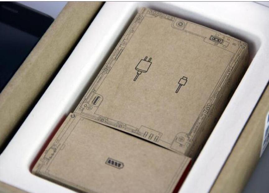 七年之痒的红米手机,你你是否还记得它吗?