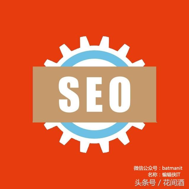 关键词seo优化排名SEO中关键词如何优化更利用排
