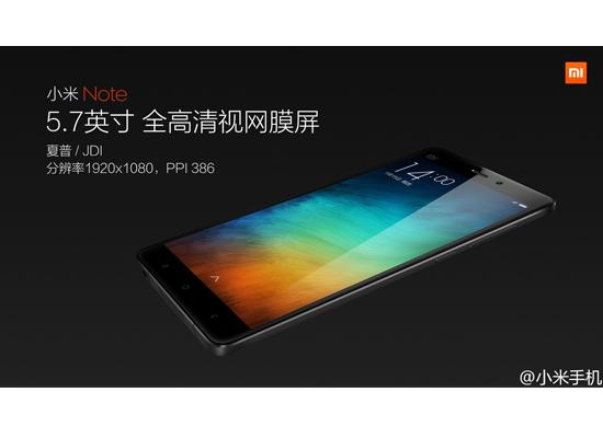 逐一比照谁更优质 1599高手X7 PK 2299小米手机Note