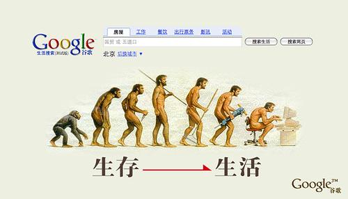 """网络创业学堂:10类""""网络广告""""大梳理"""